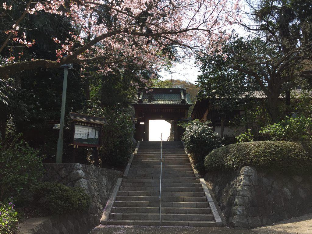清来寺の門