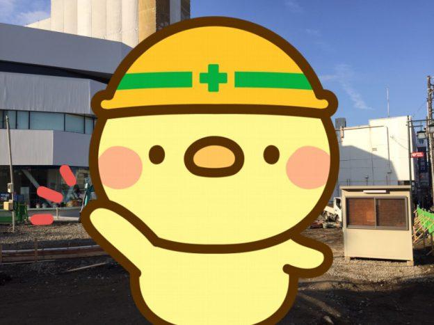 長津田駅南口再開発工事の様子