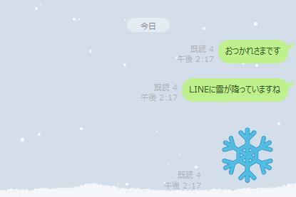 LINE画面に降る雪_02