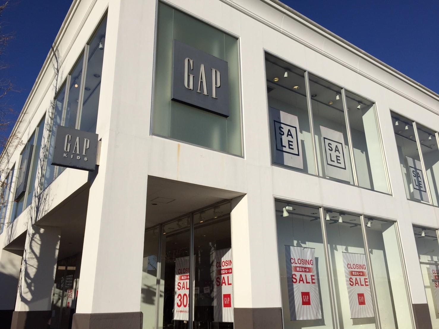 閉店セール中のGAP