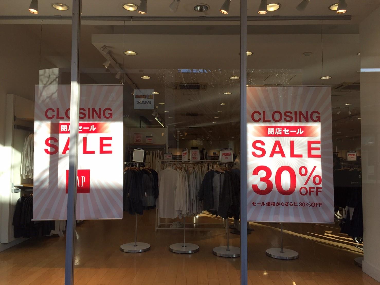 閉店セール30%OFFのGAP