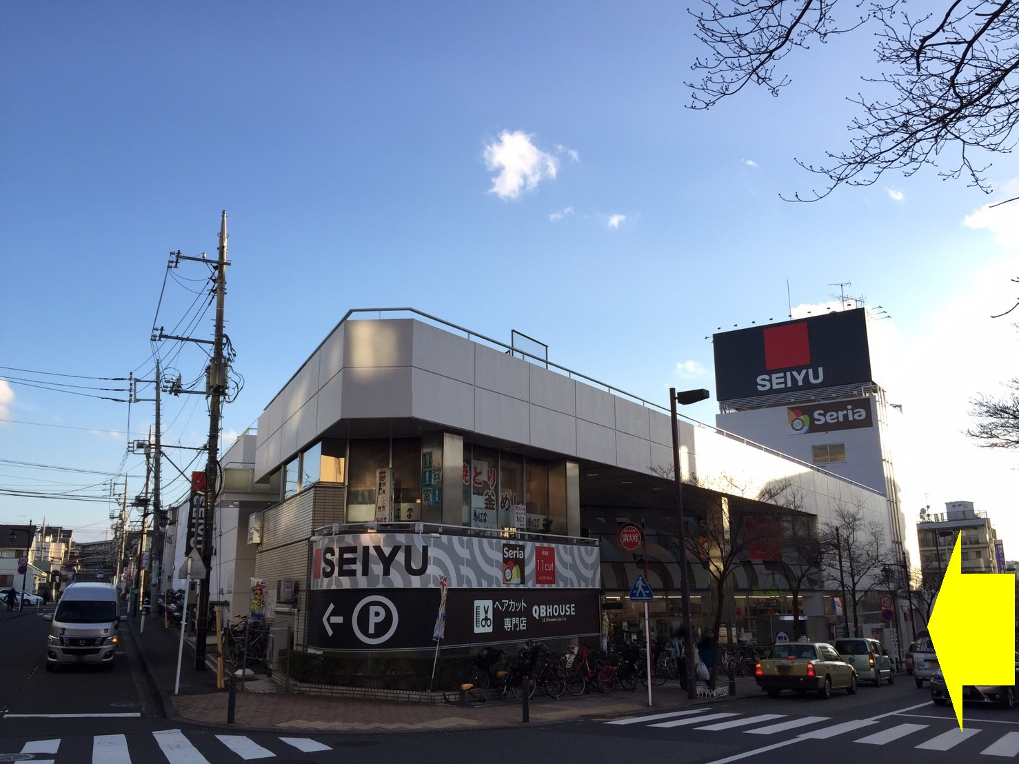 市が尾駅東口の西友(SEIYU) 市ヶ尾店