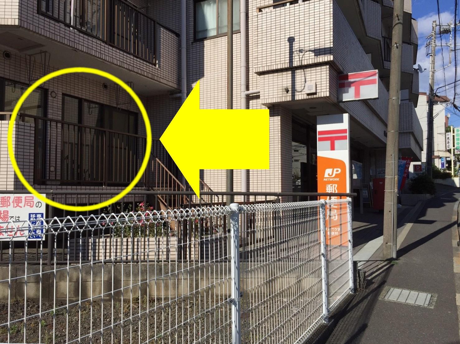 AsiaHome(エイジアホーム)は横浜市ヶ尾郵便局の隣に移転します