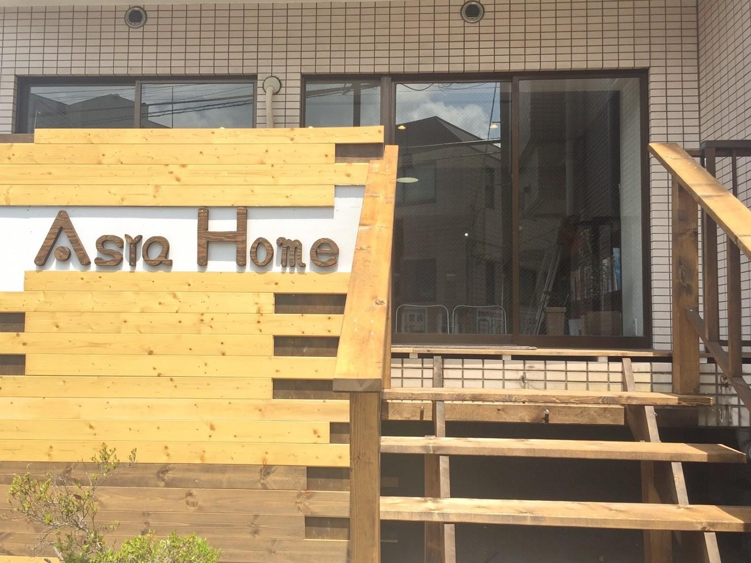 新オフィスの入口 木材の看板と階段を新設しました 《 AsiaHome(エイジアホーム)会社移転》